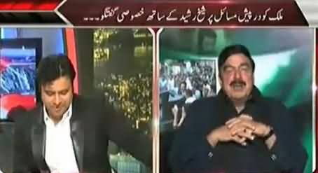 Sheikh Rasheed Announced To Resign From NA, If Dollar Rate Comes Down to 98 Rupees
