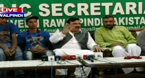 Sheikh Rasheed Asking to Turn Off Camera So That He Can Smoke