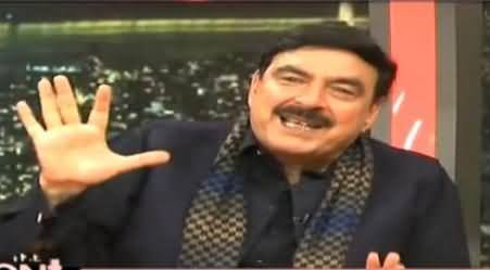 Sheikh Rasheed Badly Criticized Pakistani Cricket Team After Defeated By India