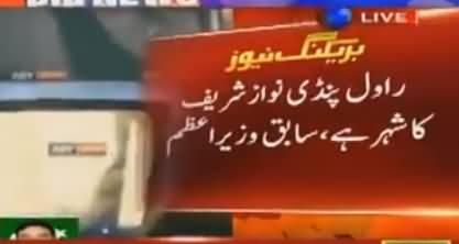 Sheikh Rasheed Bashing Nawaz Sharif on His Claims About Rawalpindi
