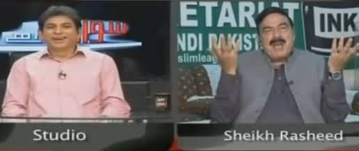 Sheikh Rasheed Bashing Rahat Fateh Ali Khan For Going India
