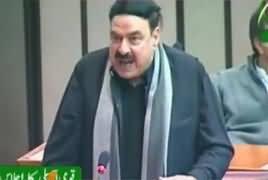 Sheikh Rasheed Bashing Zahid Hamid On Khatam-e-Nabuwat Bill in National Assembly