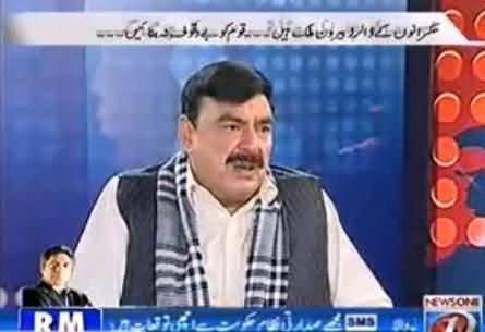 Sheikh Rasheed Blames That Imran Khan is doing Politics on Drones and NATO Supply
