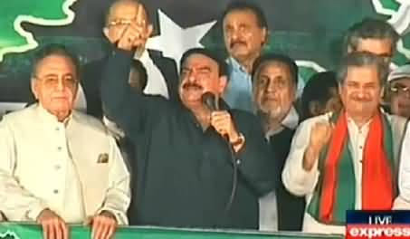 Sheikh Rasheed Blasting Speech Against Govt In Azadi March – 13th September 2014