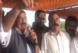 Sheikh Rasheed Blasting Speech in Rawalpindi Election Campaign