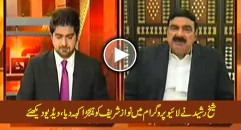 Sheikh Rasheed Calls Nawaz Sharif