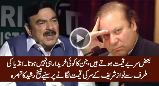 Sheikh Rasheed Comments On Indian Extremist Group Putting Head-Money For PM Nawaz Sharif