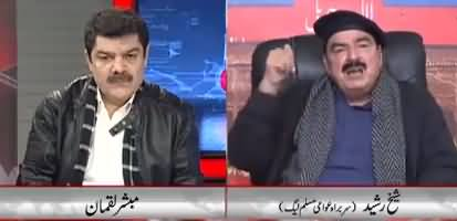Sheikh Rasheed Comments on Khawaja Saad Rafique's Paragon City Scandal