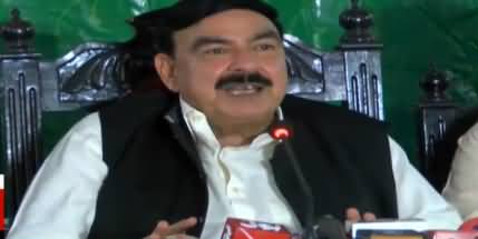 Sheikh Rasheed Complete Press Conference in Rahim Yar Khan - 20th April 2018