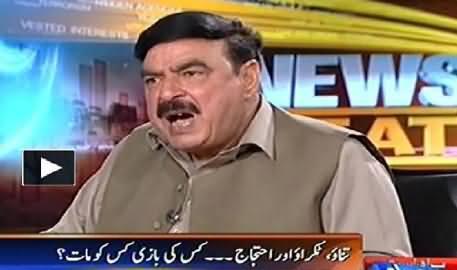 Sheikh Rasheed Cursing Nawaz Sharif and His Govt in Live Program