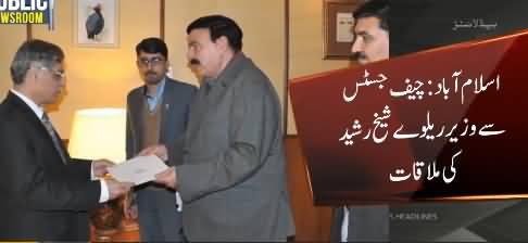 Sheikh Rasheed Donates Rs. 6 Crore in Dam Fund on Behalf of Pakistan Railways
