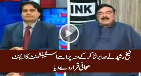 Sheikh Rasheed Exposed Sabir Shakir's Links With Establishment on His Face