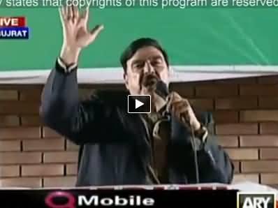 Sheikh Rasheed Full Speech in PTI Jalsa at Gujrat - 24th October 2014