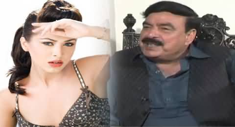 Sheikh Rasheed Gives Insulting Remarks About Ayyan Ali & Calls Her Chali Hui Gaari