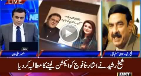 Sheikh Rasheed Indirectly Says Army Should Take Action Against Sharif Family