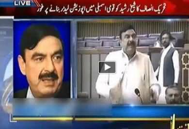 Sheikh Rasheed is not becoming the Opposition Leader in National Assembly