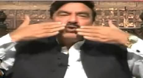 Sheikh Rasheed Making Fun of Flying Kisses Of Asif Ali Zardari