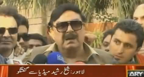 Sheikh Rasheed Media Talk Before Leaving For Imran Khan Jalsa - 1st May 2016