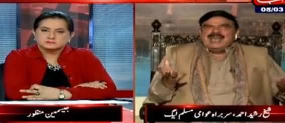 Sheikh Rasheed Ne Live Show Mein Nawaz Sharif Ko Kafan Choor Qarar De Diya