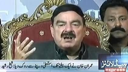 Sheikh Rasheed Ne Resign Na Karne Ka Malba Imran Khan Per Daal Dia