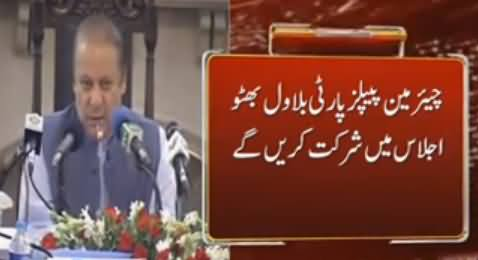 Sheikh Rasheed Not Invited in the Meeting of Parliamentary Leaders Called by Nawaz Sharif