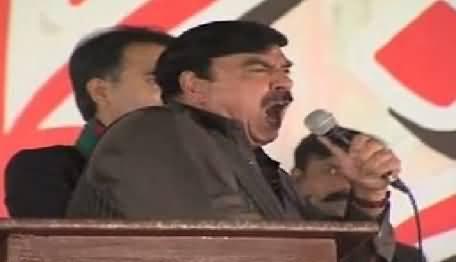 Sheikh Rasheed Once Again Calls Bilawal Zardari