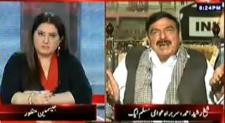Sheikh Rasheed Praising the Taste of Dahi Bhalle and Fruit Chat of President Mamnoon Hussain