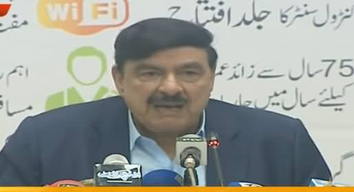 Sheikh Rasheed Press Conference, Strong Reply to India - 22nd August 2019