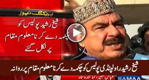 Sheikh Rasheed Rawalpindi Police Ko Chakma De Kar Nikal Gaye