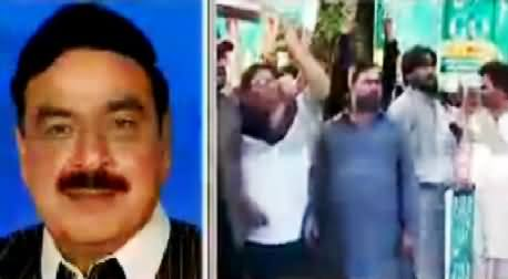 Sheikh Rasheed Reponse On PMLN Workers Protest and Slogans Against Him in Multan