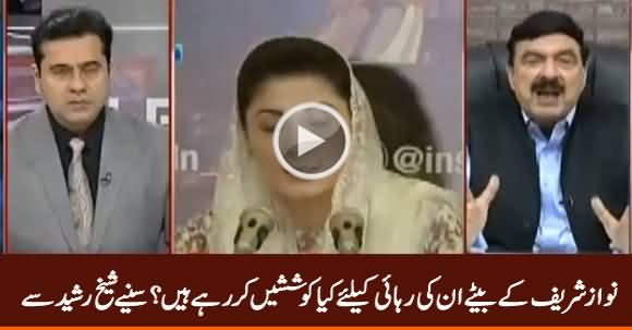 Sheikh Rasheed Reveals What Nawaz Sharif's Sons Trying To Get Him Released