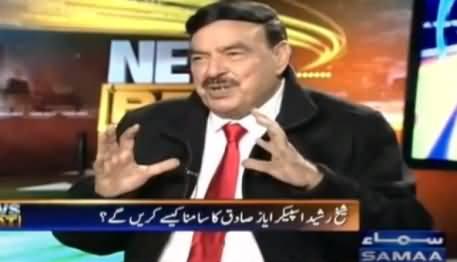 Sheikh Rasheed Reveals Why Pervez Elahi Has Turned Against Imran Khan