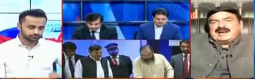 Sheikh Rasheed's Analysis on Senate Election Result