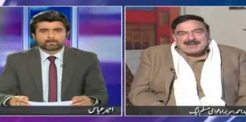 Sheikh Rasheed's Blasting Reply to Waseem Akhtar on His Statement Against Rangers