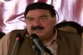 Sheikh Rasheed's Complete Speech In PAT Jalsa – 16th August 2017