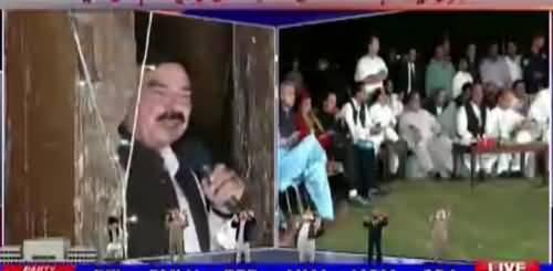 Sheikh Rasheed´s debang victory speech - 25th July 2018