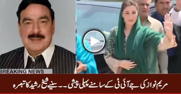 Sheikh Rasheed's Detailed Analysis on Maryam Nawaz's Appearance Before JIT