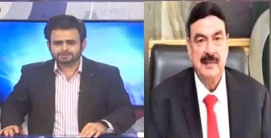 Sheikh Rasheed's Exclusive Talk About Banning Tehreek e Labbaik (TLP)