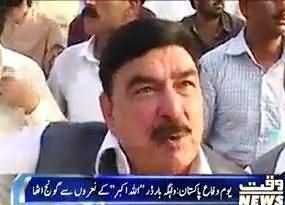 Sheikh Rasheed's Message From Wahga Border on Flag Hoisting Ceremony at Defence Day , 6th September 2013