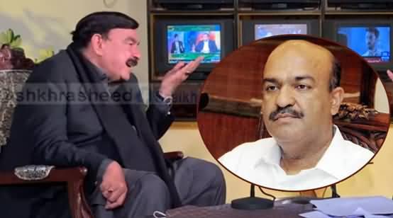 Sheikh Rasheed's Response on Nadeem Afzal Chan's Resignation