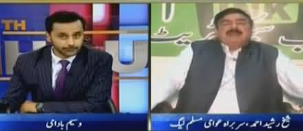 Sheikh Rasheed's Response on News About Differences Between PTI And PAT
