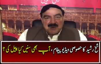 Sheikh Rasheed's Special Video Message For 13 August Jalsa