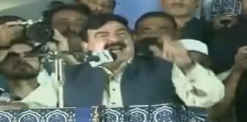 Sheikh Rasheed's Speech in Multan Jalsa - 13th May 2018
