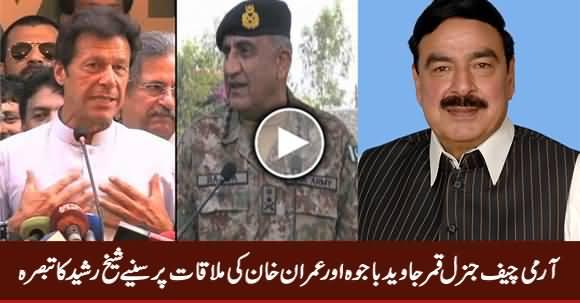Sheikh Rasheed's Views on Army Chief And Imran Khan's Meeting