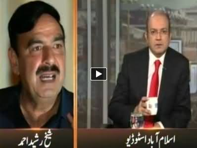 Sheikh Rasheed Special Talk to Nadeem Malik, Announces to Resign From National Assembly