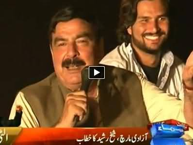 Sheikh Rasheed Speech At PTI Azadi March Dharna Islamabad - 17th August 2014