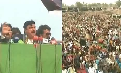 Sheikh Rasheed Speech At PTI Jalsa in Jhang - 26th February 2014