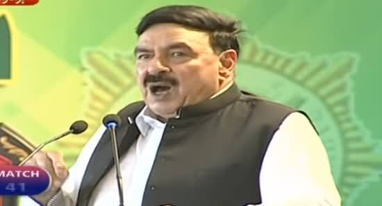 Sheikh Rasheed Speech at 'Sir Syed Express' Launching Ceremony - 3rd July 2019