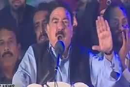 Sheikh Rasheed Speech In Muzafargarh Jalsa – 26th October 2017