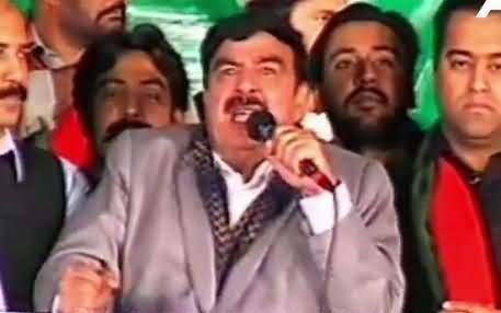 Sheikh Rasheed Speech in PTI Azadi March, Islamabad - 10th November 2014